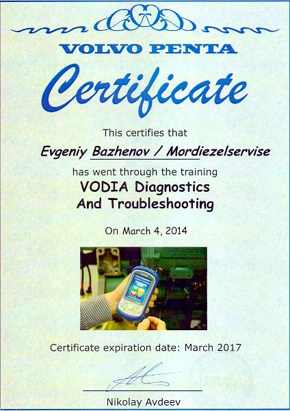 Сертификат Volvo Penta